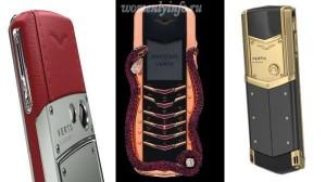 Телефон Верту история, телефон верту