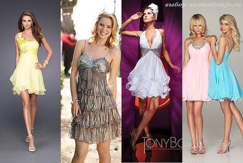 Платья выпускное 2012