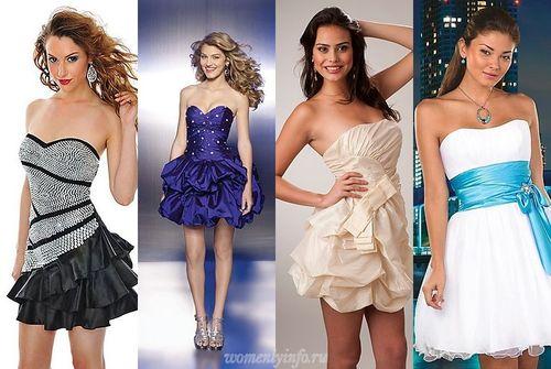 Сукні на випускний 2012 романтичний