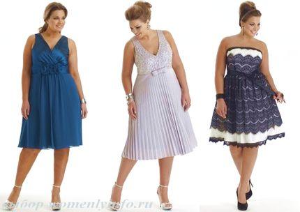 коктейльное платье выкройка