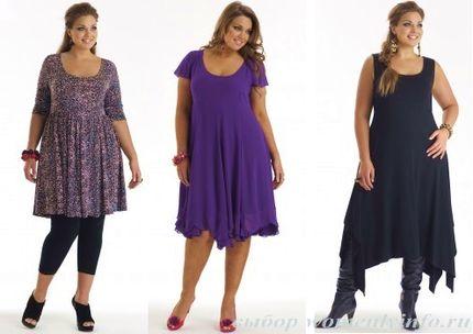 Мода для полных женщин фото выкройки фото 483