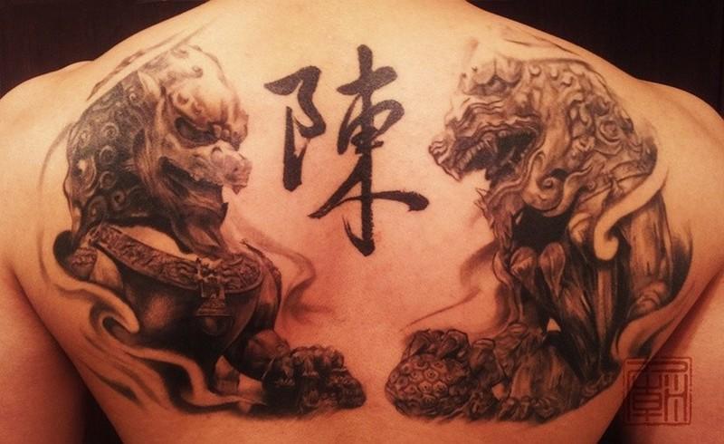 Татуировки иероглифы: японские тату на плече, ноге, шее