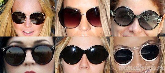 Женские солнцезащитные очки 2012