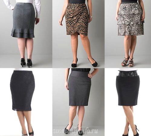 Юбки для полных женщин фото моделей