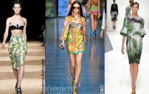 Что модно весной летом 2012