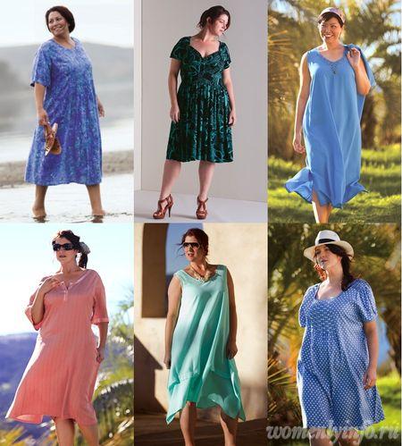 Платья для полных женщин, фото моделей платьев