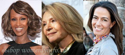 женщины за 50 лет
