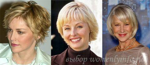 Женщины за 50 лет: стрижки на средний волос, фото