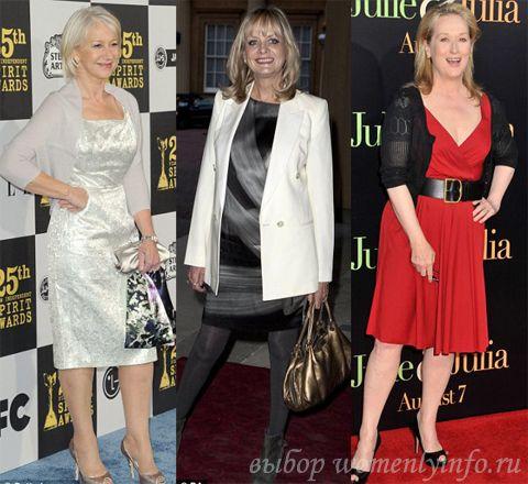 Женщины после 50 лет: выбор стиля одежды