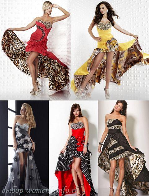 Платья на выпускной 2012 фото модных брендов.