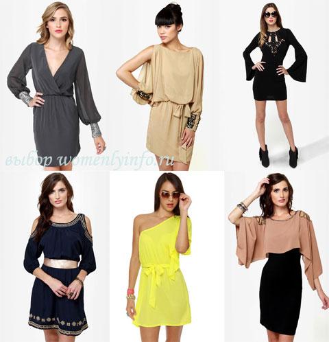 Мода для подростков 2012: красивые платья для девушек