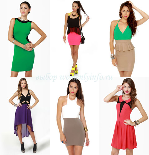 Мода для подростков 2012