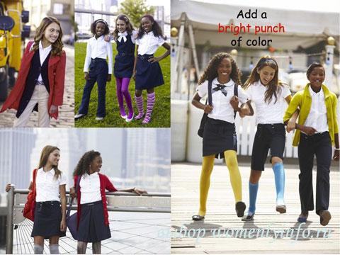 Как модно одеться в школу