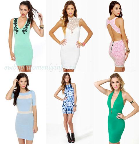 Модных платьев 2012 и 2013 года для женщин