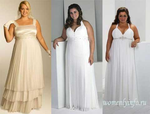 Свадебные платья для полных невест: как правильно выбрать платье