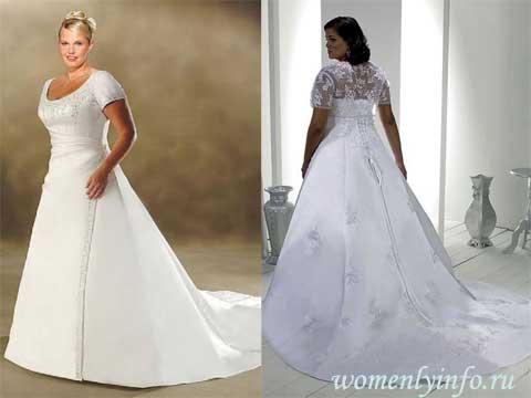 Изобр по > Свадебные Платья для Полных С Рукавами