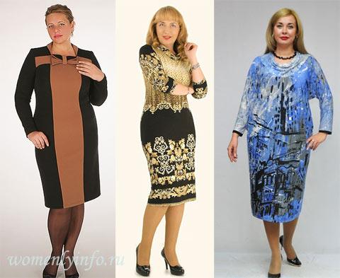 Одежда Для Полных Женщин 40 Лет Фото