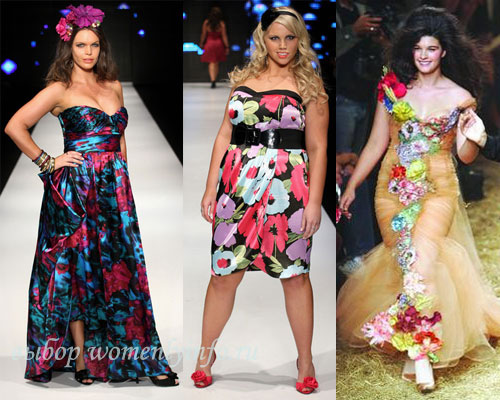 Мода 2013 для полных женщин
