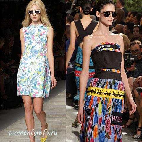 Модный принт 2014